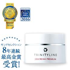 trinityline.jpg
