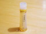 無添加化粧品のファンケル「アクティブコンディショニングEX」(乳液&化粧水)を使ってみた!