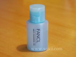 fancl7.jpg